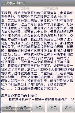 台灣聯通停車場-重慶場 - Taipei, Taiwan - Franchising Service, Parking | Facebook