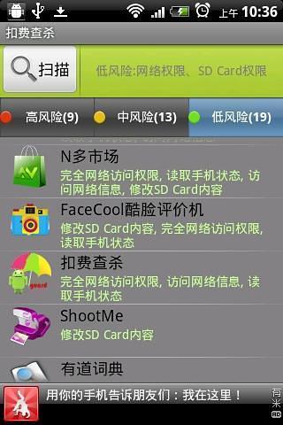 中華電信費率 要怎麼查 !? 可以打電話查詢嗎 ?   Yahoo奇摩知識+
