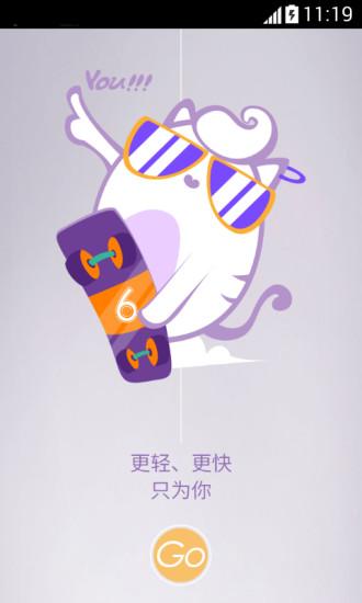 91.com_移動互聯網第一平台_百度91門戶