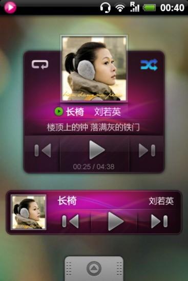 玩免費音樂APP|下載摸手音乐 app不用錢|硬是要APP