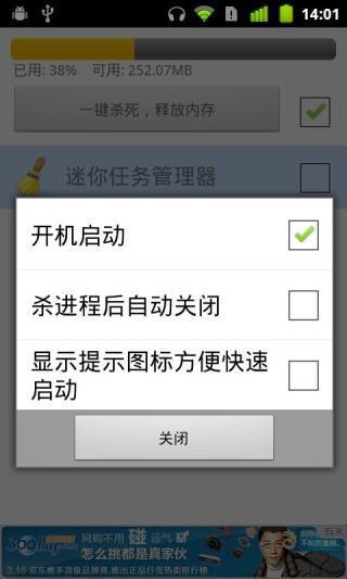 朗文當代高級辭典1.1.6.apk paid Download - ApkHere.com