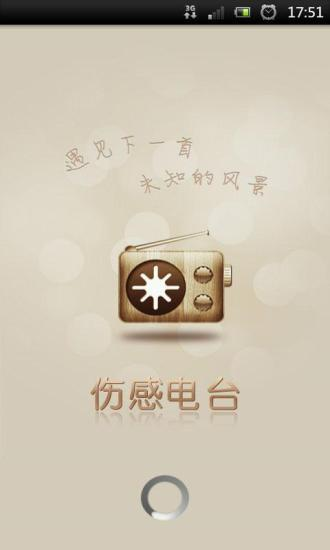 愛樂電台App 官方版免費下載,在手機收聽古典樂、吸收音樂知識(iOS ...