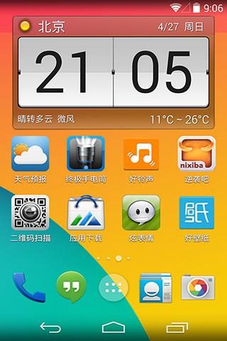 Re: [問題] 有推薦的天氣、氣象APP嗎? - 看板iPhone - 批踢踢實業坊
