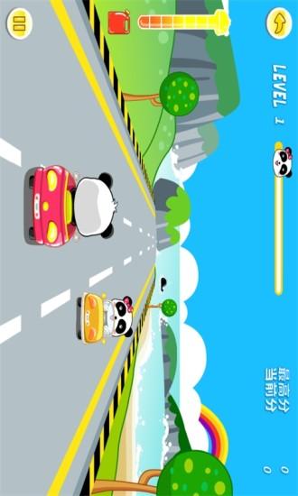 玩免費益智APP|下載熊猫卡丁车 app不用錢|硬是要APP