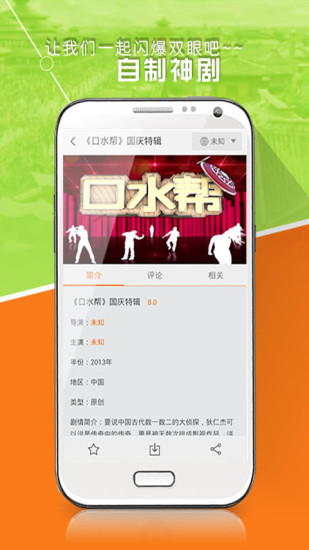 【免費媒體與影片App】100tv 电视剧电影视频播放器-APP點子