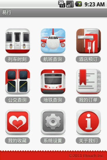 10秒讀新聞on the App Store - iTunes - Apple