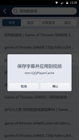 玩免費媒體與影片APP|下載手机QQ影音 app不用錢|硬是要APP