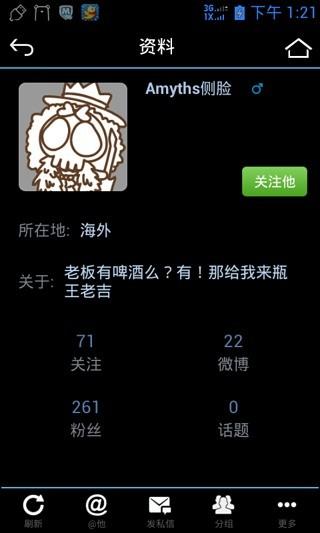 玩工具App|侧脸.安卓4.0夜间皮肤5.2免費|APP試玩