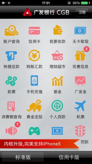 中國銀行全球門戶網站|銀行卡服務