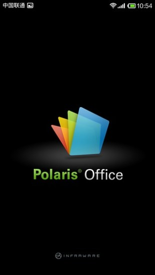 POLARIS Office Viewer 5 5.0.4409.01 | Get Android APPs APK