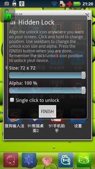 《Swordigo》全隱藏解鎖通關攻略 - iOS/Android遊戲攻略 - 紅心討論區 - 最新電玩遊戲情報攻略