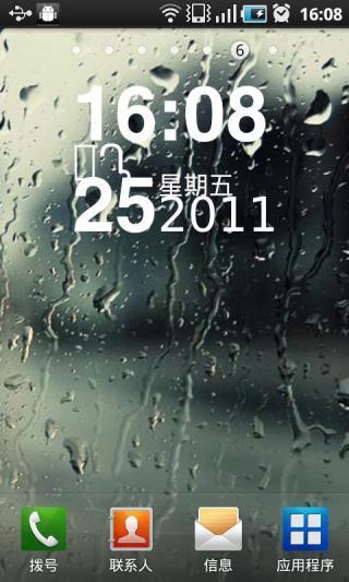 简洁数字时钟 Typo Clock