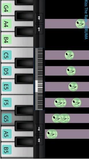 钢琴专业版