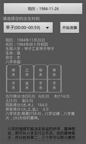 时空猎人,时空猎人破解版,时空猎人破解版下载_Android(安卓 ...