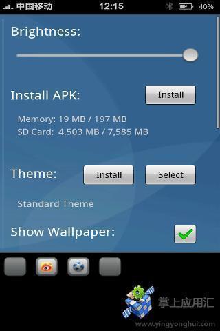 三星手機鈴聲下載app - APP試玩 - 傳說中的挨踢部門