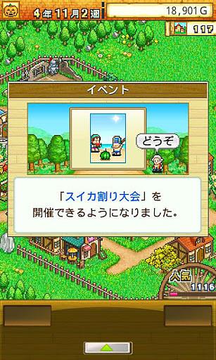 無料策略Appの冒险迷宫村|記事Game
