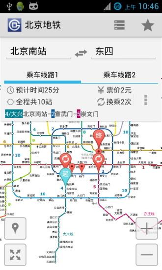 玩旅遊App|北京地铁免費|APP試玩