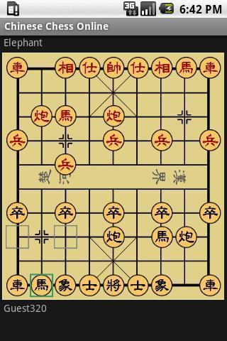中国象棋在线 Chinese Chess Online