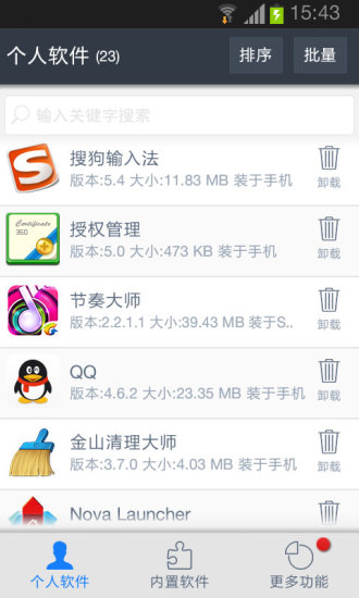 iTunes - 官方的 Apple 支援 - Official Apple Support