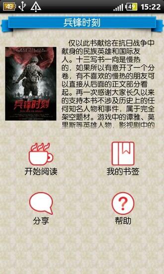 WIFI_連線_對戰- Google Play Android 應用程式