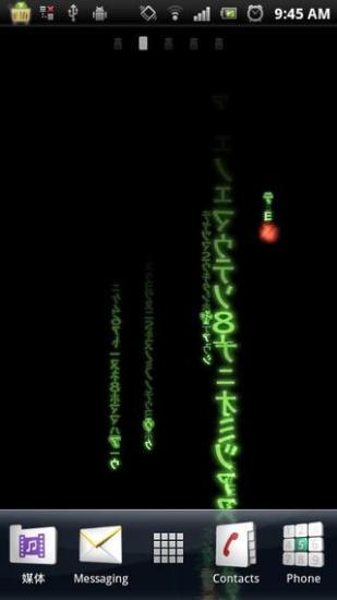 黑客帝国3D动态壁纸 3D Matrix Live Wallpaper