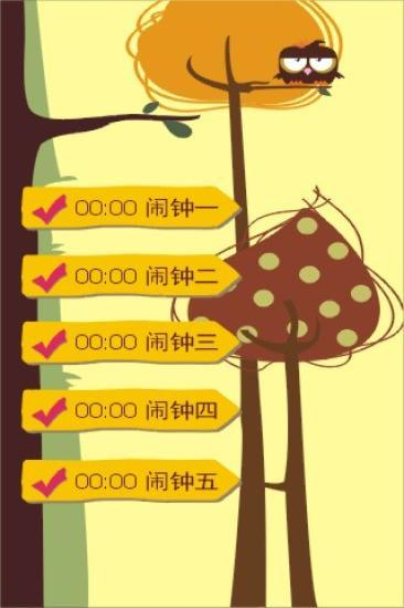Chinese Proverbs - Chinese-Tools.com