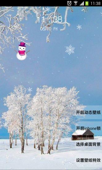 唯美雪景动态壁纸锁屏