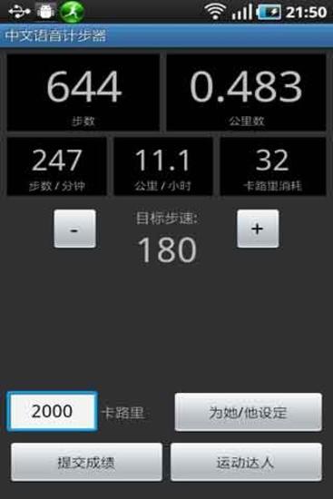 Simple Daily Plyometrics|免費玩健康App-阿達玩APP