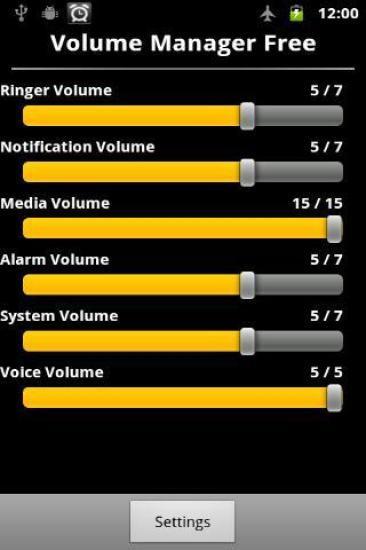 音量管理器免费版