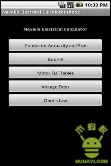 电工计算器 Electrical Calculator