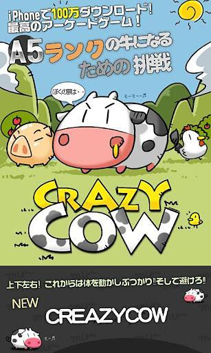 疯狂的奶牛 高清版 Crazy Cow HD