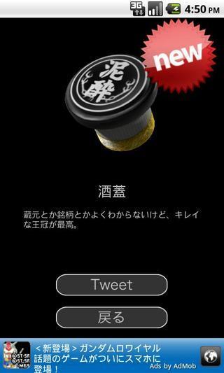 免費下載休閒APP ガチャコレ(无料がちゃアプリ)がちゃこれ app開箱文 APP開箱王