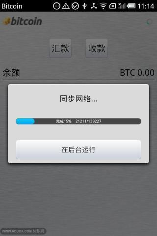 比特币钱包 Bitcoin