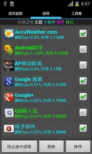 玩程式庫與試用程式App|Android助手免費|APP試玩