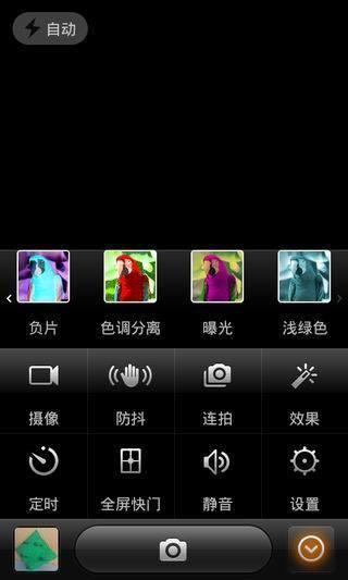 【免費媒體與影片App】MIUI相机软件-APP點子