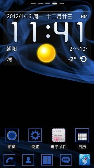 GO主题-bluewind