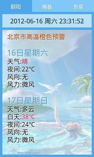 【別傳】呂布傳介紹!(先推我方人物)(圖片已改) @英傑傳系列哈啦板- 巴哈 ...