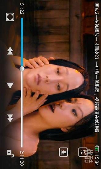 【免費音樂App】天天影音播放器-APP點子