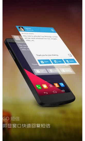 GO短信加強版的主題- 臨粉紅app - 硬是要APP - 硬是要學
