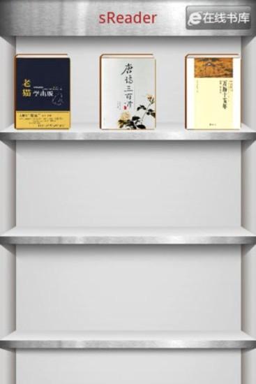 桌面便利貼軟體中文版下載 Freebie Notes - 免費軟體下載