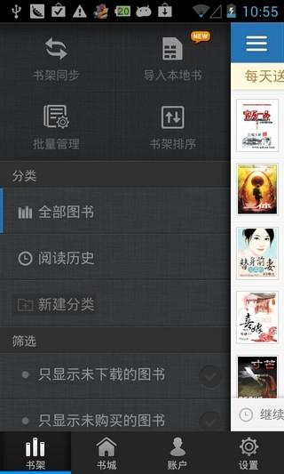小米運動app 無法下載|最夯小米運動app 無法下載介紹app無法下載(共78筆1|2頁)與小米運動app-癮科技App