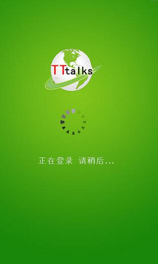 TTtalks免费聊
