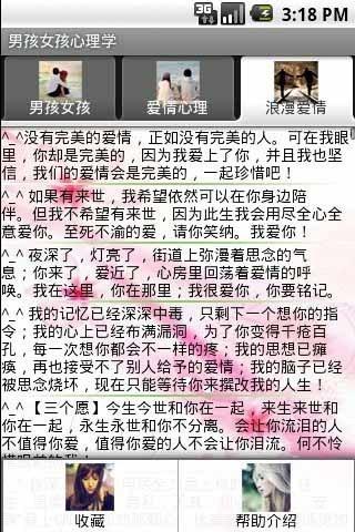 飛行棋online|討論飛行棋online推薦迷你卡通飞行棋app與豪華飛行棋 ...