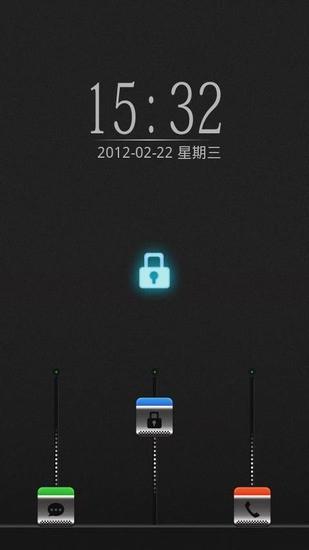 GO锁屏-lighter
