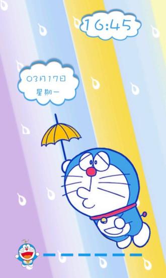 蓝胖子主题九宫格锁屏
