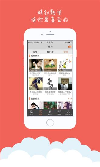 與愛沃恩魔獸助手 - 癮科技App