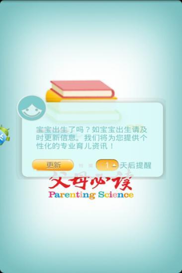圍讀閱讀器1.7(免費)-Android 軟體下載-Android 遊戲/軟體/繁化/交流 ...