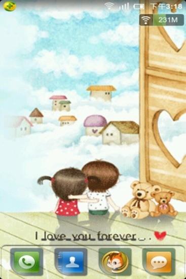 爱情动态壁纸