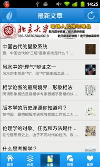 【教學】免root 購買付費app (舊版教學)、VPN (此文為舊文 ...