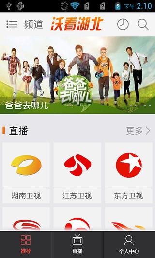 快速累積點數APP-愛免費 - Xuite日誌